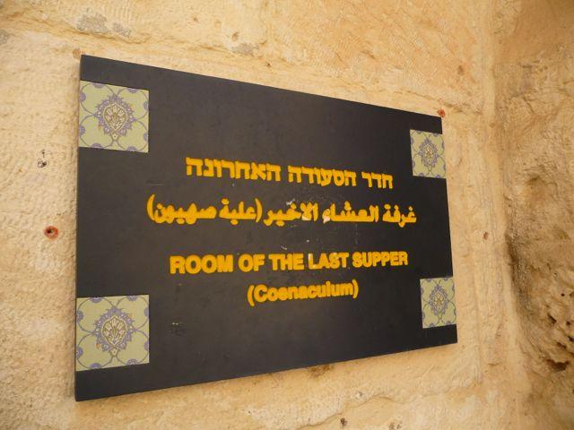 Israel – A Land of Memories