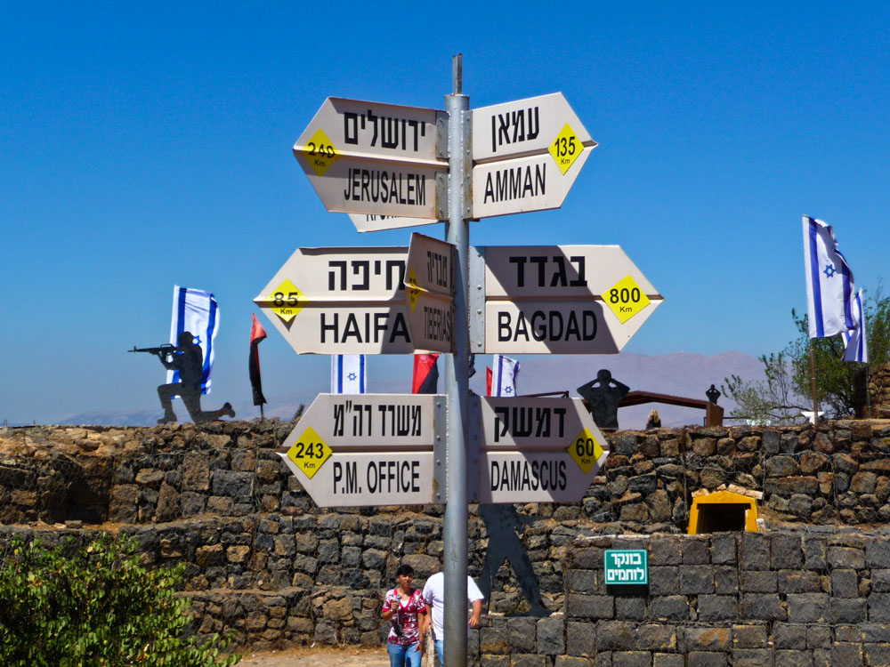 Golan Heights Israel