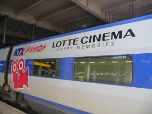South Korea Bullet Train Cinema