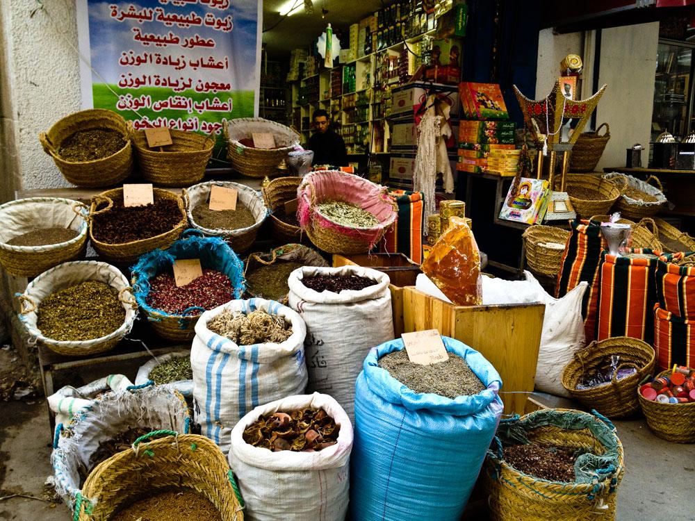 Tunisian Spices Tunis Tunisia